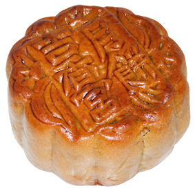 Mid Autumn festival mooncake