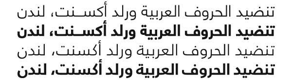 Modern Arabic fonts: Helvetica Frutiger