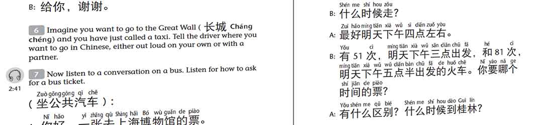 Sample of Chinese typesetting with pinyin